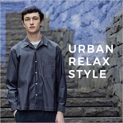 URBAN RELAX STYLE