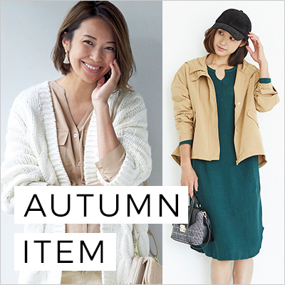 AUTUMN ITEM(W)